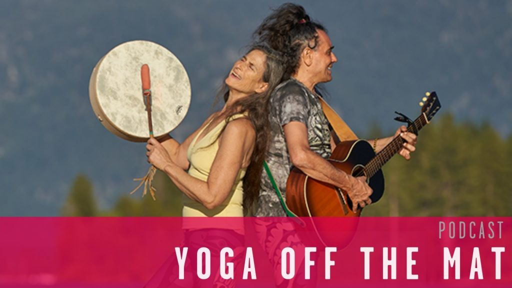 Emotional Trauma and Forrest Yoga